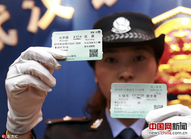 2015年1月5日,武汉铁路警方在武昌火车站附近,成功捣毁一个制贩假火车票窝点,当场收缴废旧火车票275张、空白火车票底板6005张、假火车票成品18张等。