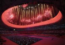 中國當代體育發展概述