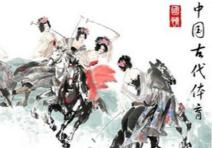 中国古代十大体育运动