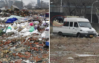废弃工地被倒千吨垃圾 竟城管所为