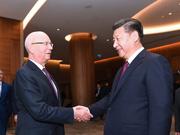 习近平访问瑞士 出席世界经济论坛年会并访问瑞士国际组织