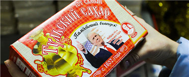 俄罗斯推出印有特朗普头像的方糖