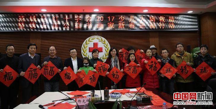 北京西城红会向辖区8名大病患儿发放17.5万元救助金