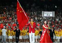 歷任中國奧運代表團旗手盤點
