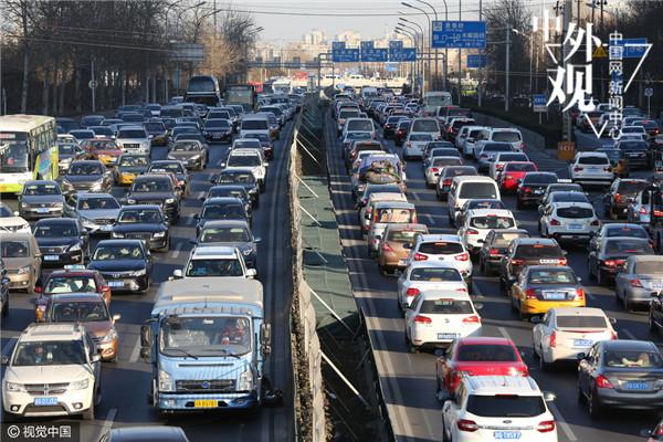 """北京列中国""""最拥堵城市""""前三 看国外如何治理交通拥堵"""