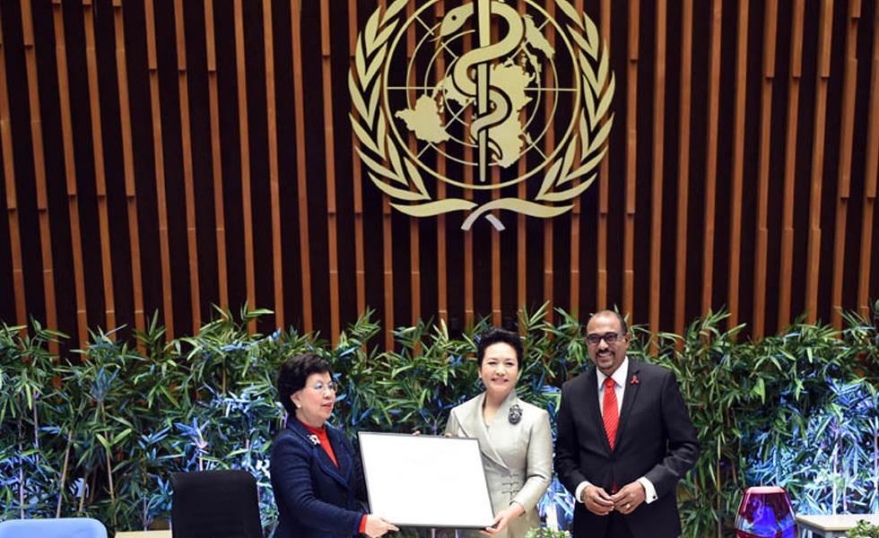 彭丽媛出席世界卫生组织结核病和艾滋病防治亲善大使任期续延暨颁奖仪式 (1/ 6)