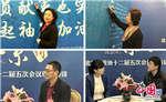精彩五分钟:六位政协委员做客中国网谈提案