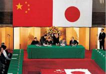 中国与各国建立外交关系日期表:亚洲部分