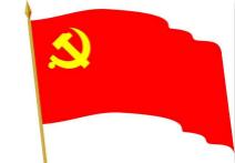 中國共産黨黨旗黨徽