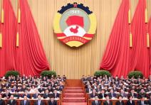 中國人民政治協商會議職能和工作方式