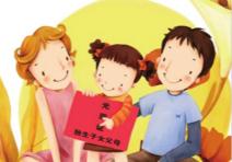 中国基本国策:计划生育