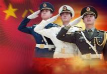 中华人民共和国武装力量