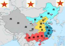 中国人民解放军五个战区