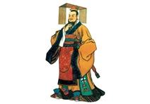 中国历代帝王:秦始皇嬴政