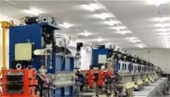 中国成功研制世界最亮极紫外光源 可研究雾霾形成过程
