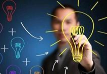 什麼是小微企業創業創新基地城市示範?