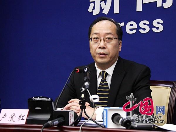 国家人社部政策研究司副司长、新闻发言人卢爱红答记者问-人社部