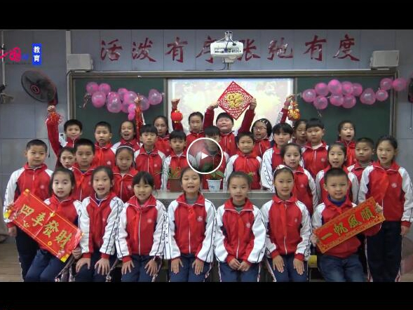 【视频特辑】金鸡报晓,萌娃迎春
