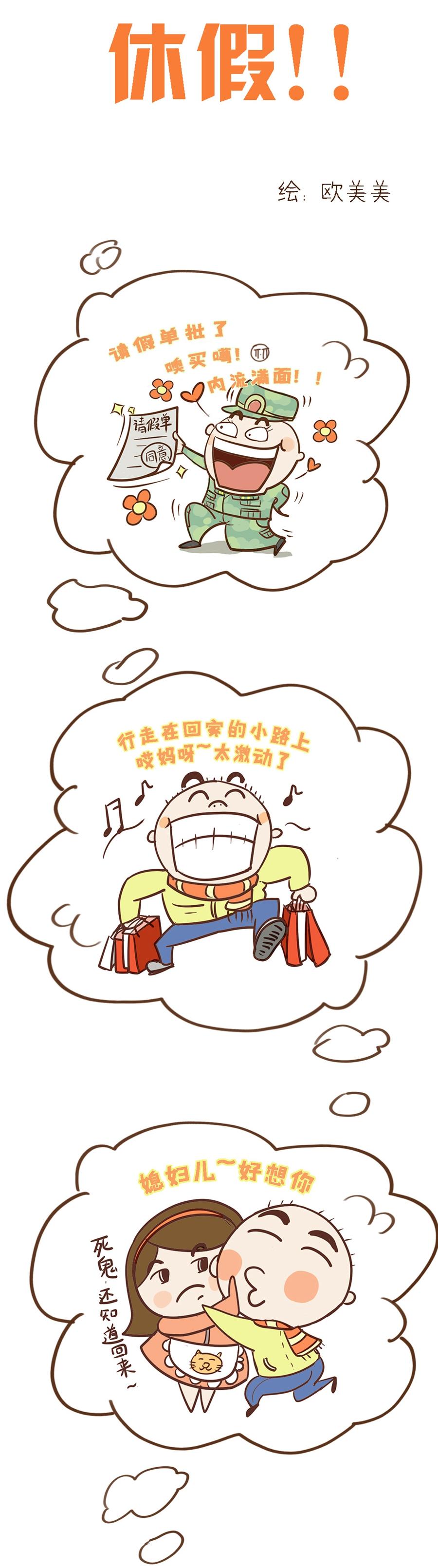 动漫 卡通 漫画 设计 矢量 矢量图 素材 头像 900_3220 竖版 竖屏