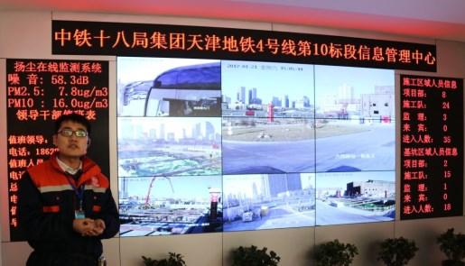 天津狠抓大气污染治理 4年完成重点治理工程1496项