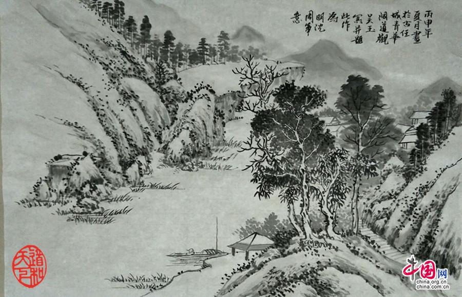 道教书画家:吴玉