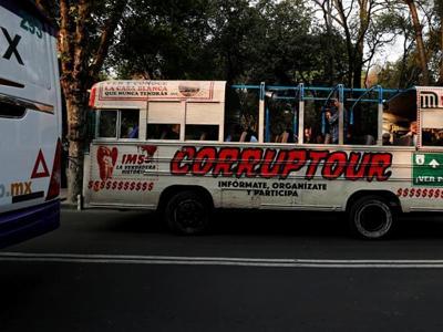 墨西哥推出腐败观光巴士免费参观丑闻地
