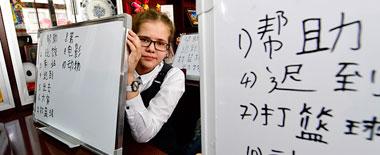 俄举办汉字听写大赛 学生们汉字写得不错