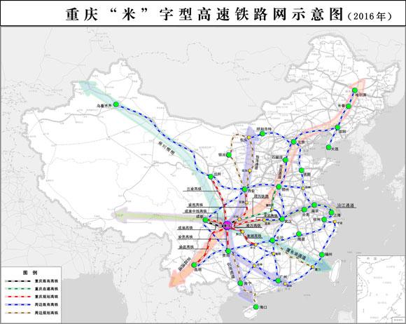 庆中长期铁路网规划发布 规划新增高铁8条图片