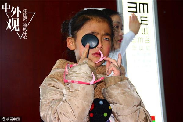 中国青少年近视率居世界首位 看国外如何护眼