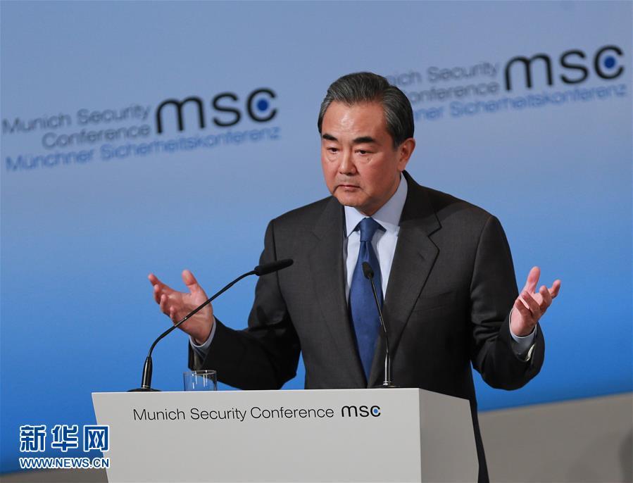 外交部長王毅出席慕尼黑安全會議併發表演講