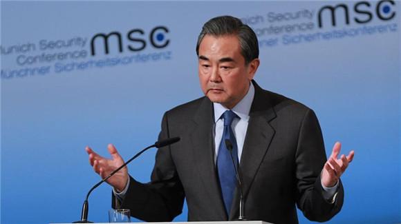 外交部长王毅出席慕尼黑安全会议并发表演讲