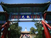 中国:北海(二)