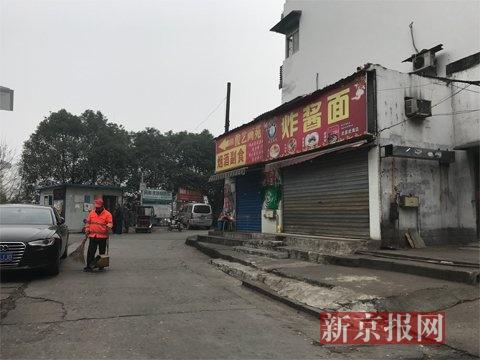 武昌火车站砍头事件:凶手行凶后蹲在门口未逃跑