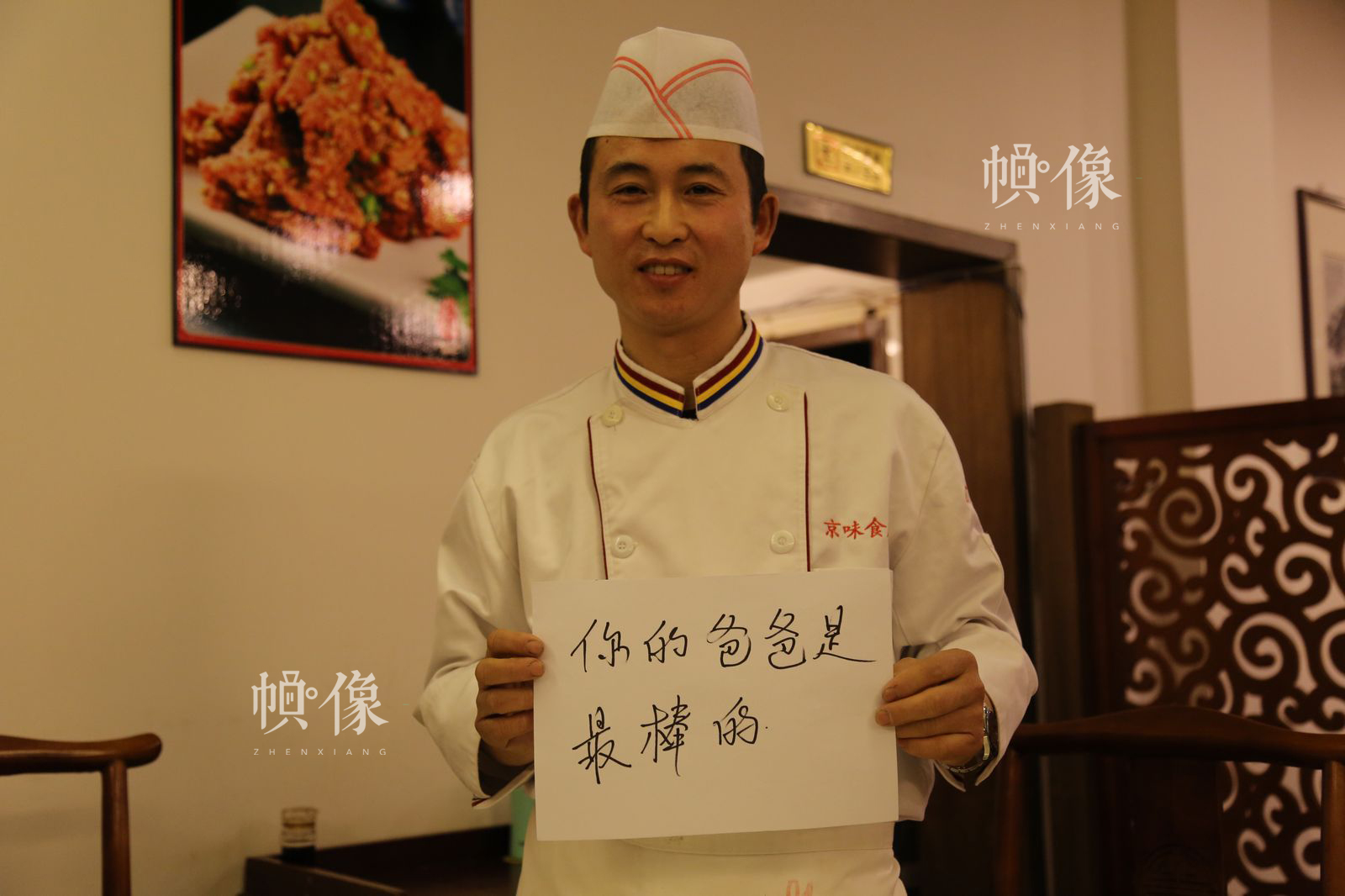 图为饭店厨师杨振。中国网记者 黄富友摄
