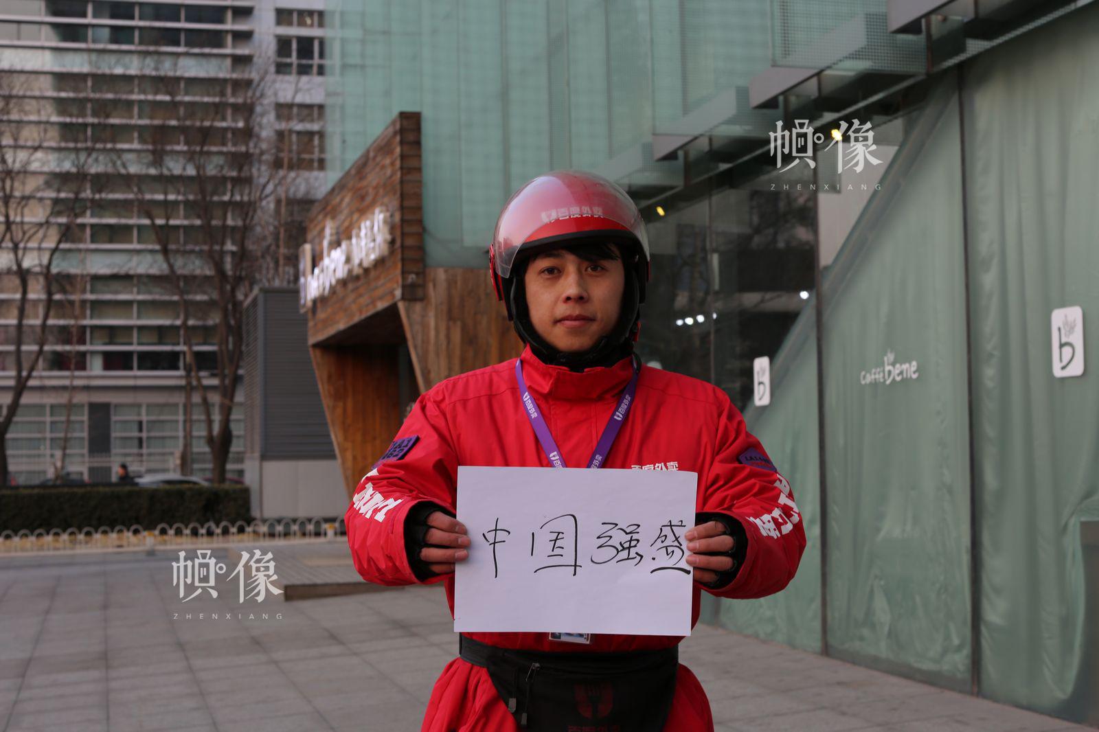 图为百度外卖骑士陈继业。中国网记者 王名扬摄