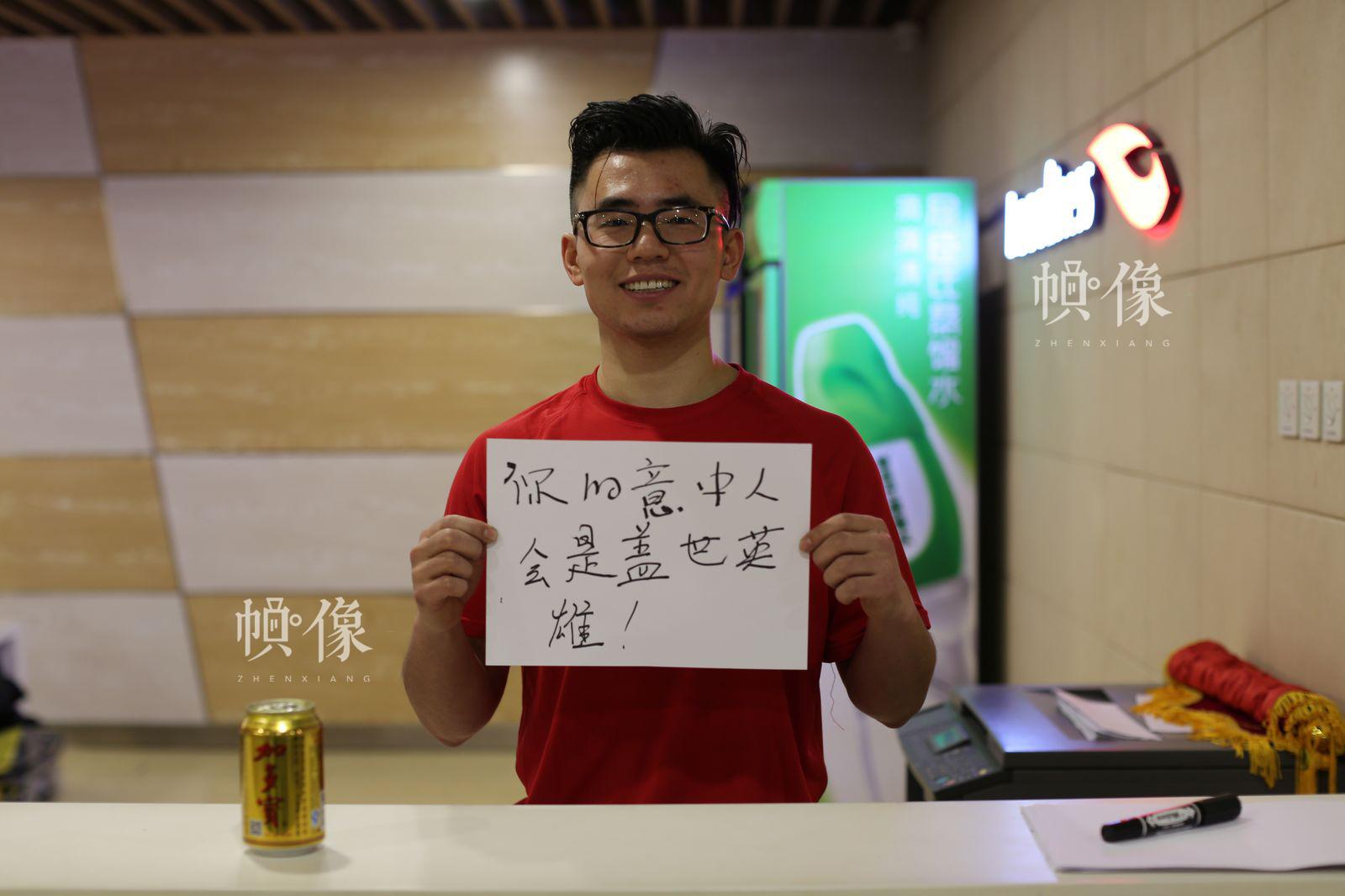 图为私人教练李重阳。中国网记者 黄富友摄