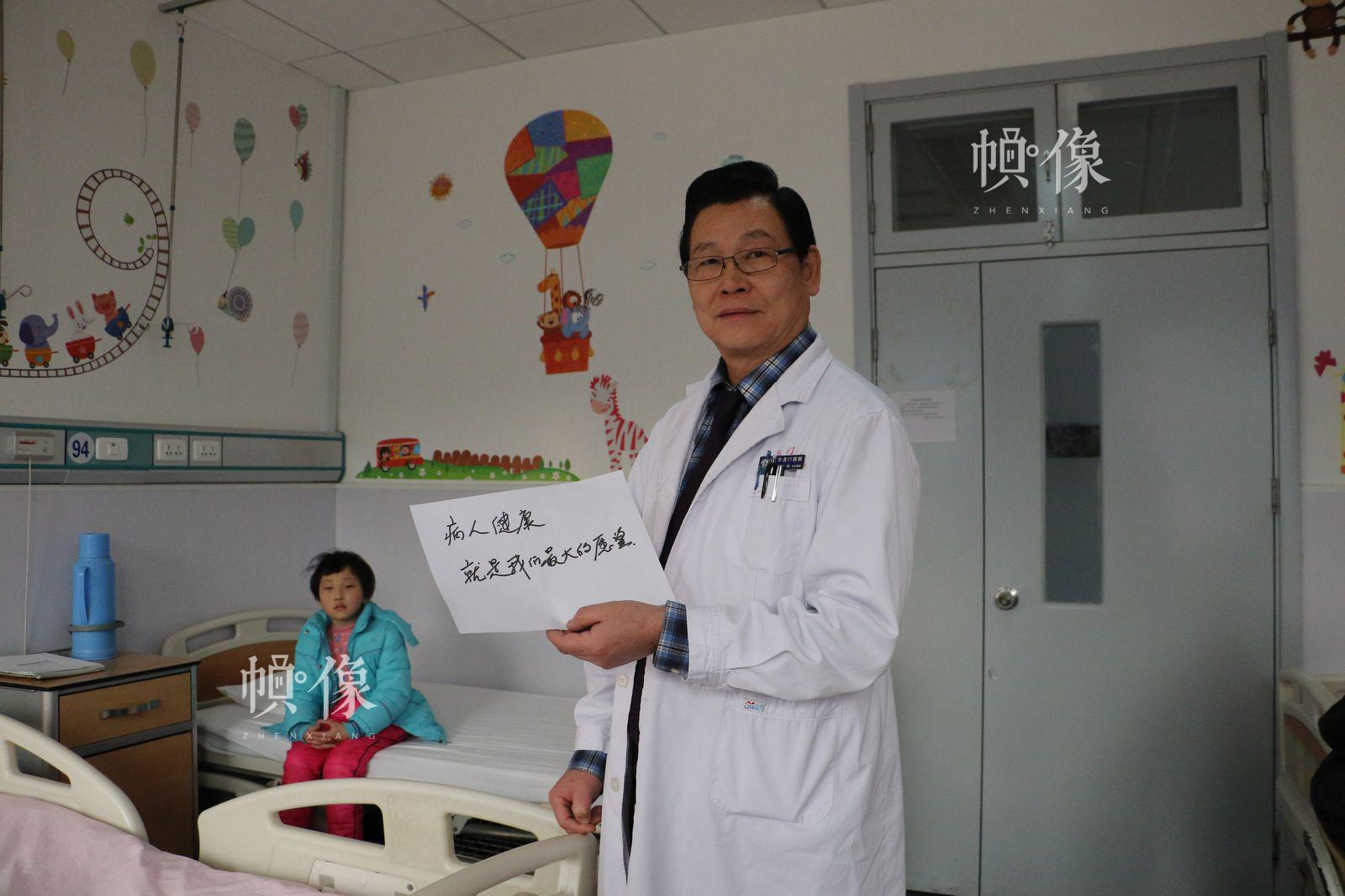 图为北京中医药大学东直门医院骨科主任徐林。中国网记者 王怀荣摄