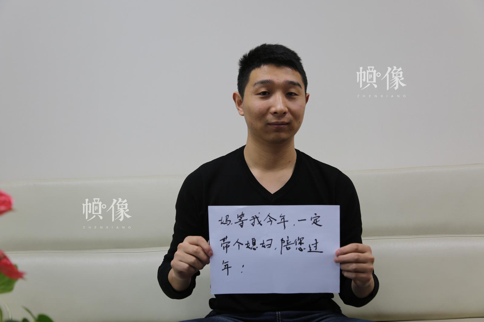 图为网络编辑刘佳伟。中国网记者 黄富友摄