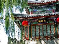 中国:北海(七)
