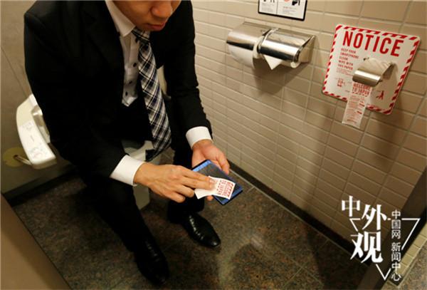 """中国发起""""厕所革命""""各国管理洗手间方式大不同"""
