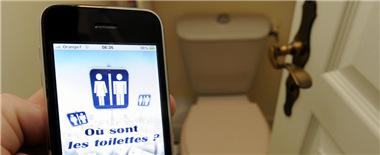 """中國發起""""廁所革命"""" 各國管理方式大不同"""