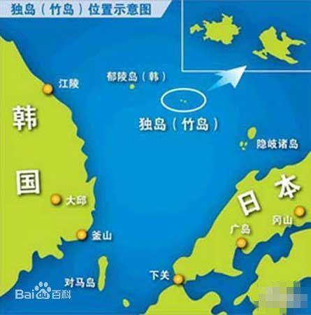 """日韩关系""""雪上加霜"""" 韩抗议日本""""竹岛日""""活动"""