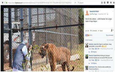 莫迪成脸书上与粉丝互动最多领导人