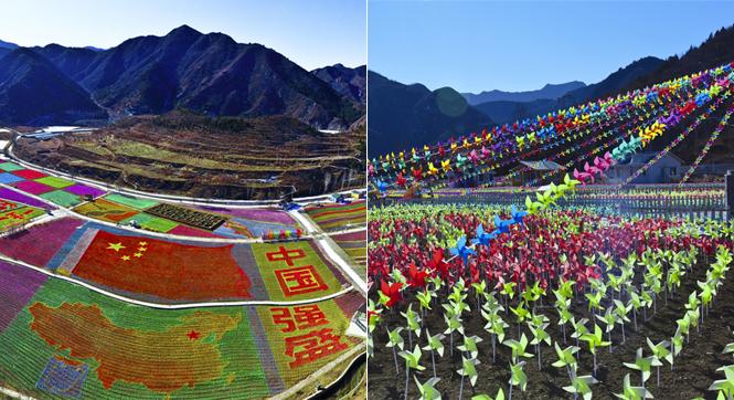 北京密云百万只风车组成巨幅画像
