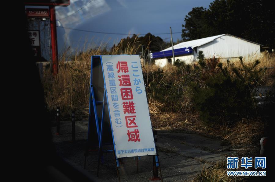 http://www.chinanews.com/tp/hd2011/2017/02-25/718697.shtml