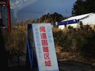 """探访日本福岛""""无人区"""" 民房废弃野草丛生"""