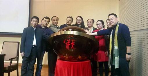 第一届'讲好中国故事'创意传播国际大赛在京启动