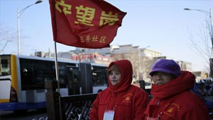 北京打响两会'安全保卫人民战'
