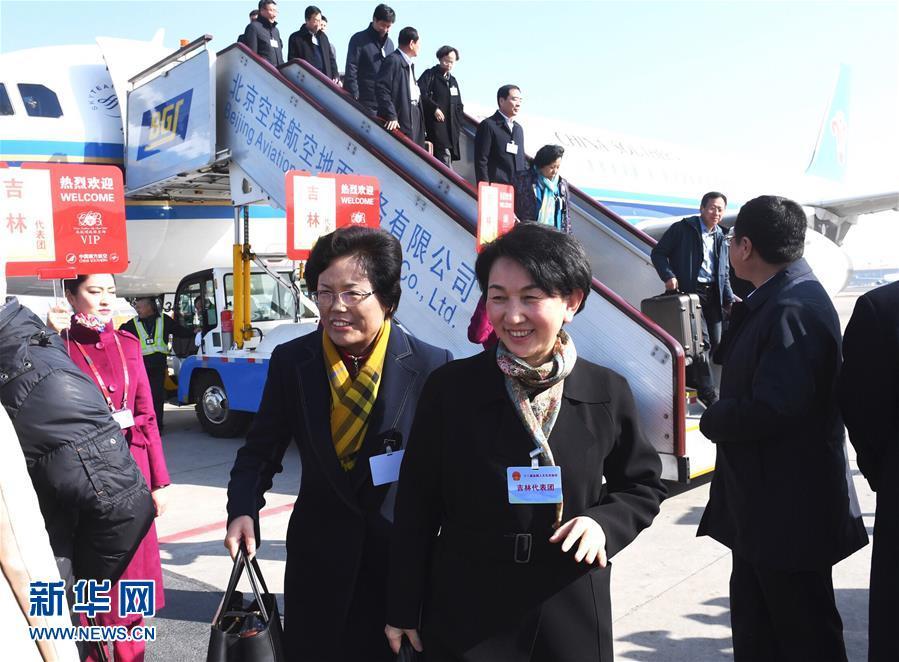 (两会)(1)吉林代表团抵达北京