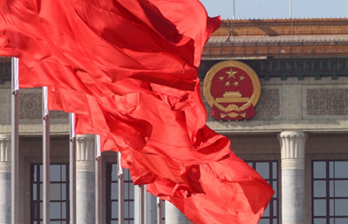 """全国政协委员张蕴岭:青岛应融入""""一带一路""""产业链"""